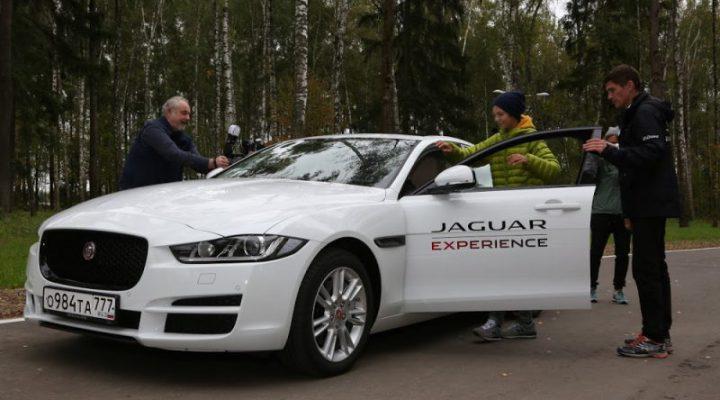 Jaguar Land Rover начинает новый проект