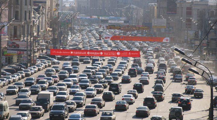 Ситуация на дорогах Москвы: власти просят отказаться от машин