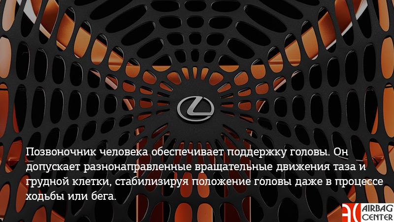 прототипа кинетического сиденья Lexus