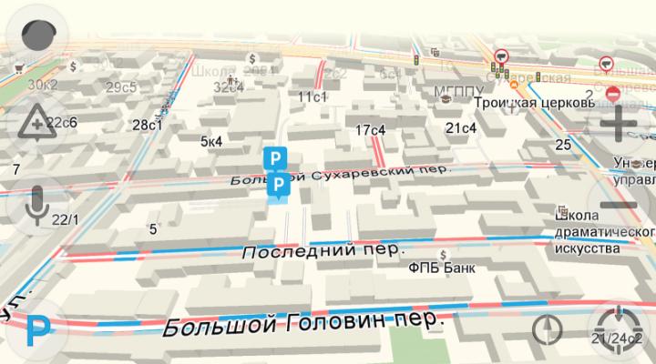 В Яндекс.Навигаторе появилась карта парковок Москвы